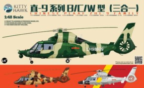 Zhi-9 B/C/W chin. PLA Helicopter