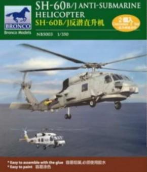 S-70C Seahawk, 2 Stück