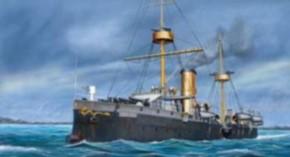 chin. Beiyang Fleet Cruiser Ching Yuen