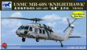 MH-60S Knighthawk, 4 Stück