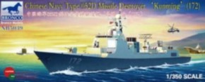 chin. Navy 052D Destroyer (172) Kunming