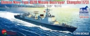 chin. Navy 052D Destroyer (173) Changsha