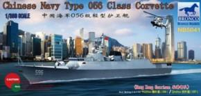 chin. Navy 056 Class (596/597) Huizhou/Quinzhou