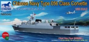 chin. Navy 056 Class (582/583) Bengbu/Shangrou