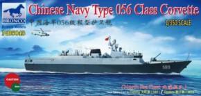 chin. Navy 056 Class (580/581) Datong/Yingkou