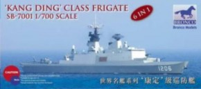 Kang Ding Class chin. Fregatte