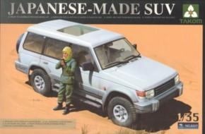 Japanese made SUV