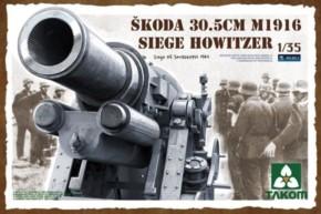 Skoda 30,5 cm M1916 Siege Howitzer