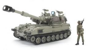 IDF M109A2 Doher