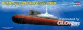 PLAN Type 092 Xia Class U-Boot