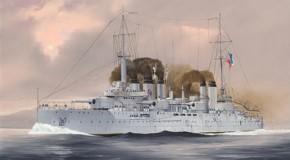 French Navy Pre-Dreadnought Battleship Danton