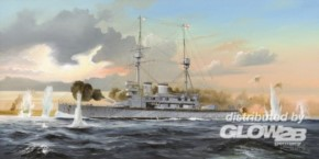HMS Lord Nelson brit. Battleship