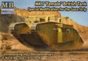 MK I Female British Tank Gaza Strip