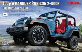 Jeep Wrangler Rubicon 2-Door 10th Anniversary