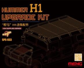 Hummer H1 Upgrade Kit (Resin)