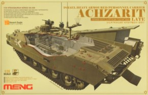 israel. heavy armoured personnal Carrier Achzarit