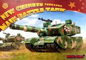 New Chinese Main Battle Tank, Kids-Kit