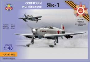 Yakovlev Yak-1 on skis