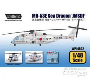 MH-53E Sea Dragon JMSDF Premium Edition