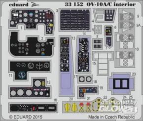 OV-10A/C interior  SA, Fotoätzteile (KH)