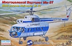 Multi-Purpose Mi-8T Aeroflot