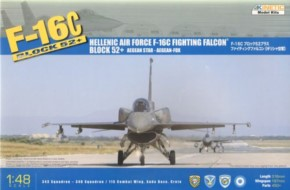F-16C HAF