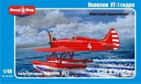 Yakovlev UT-1 sov. Hydroplane