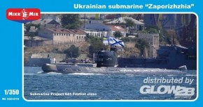 Zaporizhzia Ukrainian submarine project
