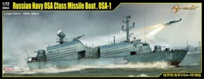 russ. Navy OSA Class Missile Boat