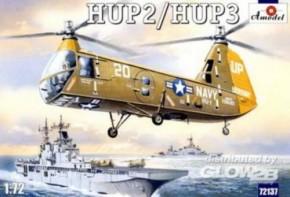 HUP-2/3