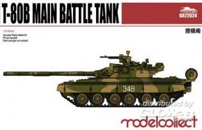 T-80B Main Battle Tank Mod. 1985