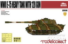 WWII E-75 Heavy Tank with 128 gun