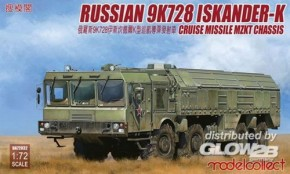 russ. 9K728 Iskander-K cruise missile launcher MZKT chassis