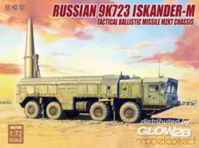 russ. 9G720 Iskander-M Tactical  all. missile MZKT Chasis