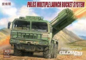 PHL03 Multiple launch rocket system